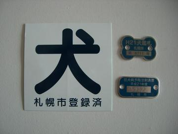 Cimg56901