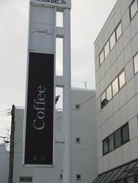 Cimg1174