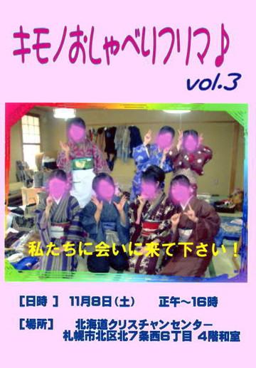 Fu112jpg